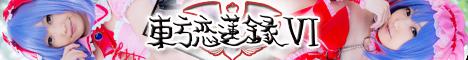 banner_468_60
