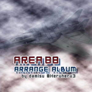 area88_rebel2